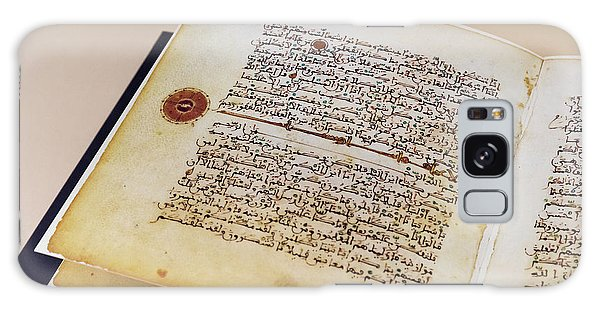 Islam Galaxy Case - Facsimile Of A 13th Century Koran by Panoramic Images