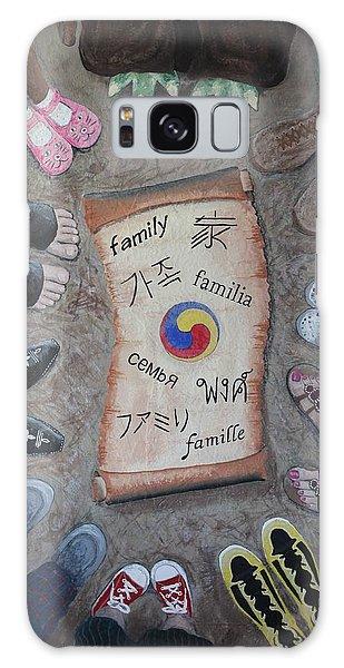 Famille Nomdaaa Galaxy Case
