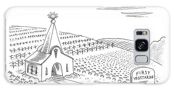 First Vegetarian Church.  A Pineapple Instead Galaxy Case