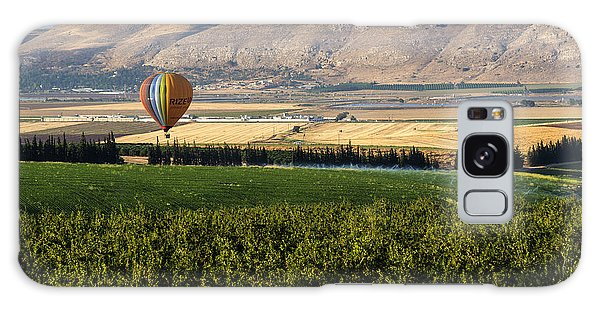 Flying Over Jezreel Valley Galaxy Case