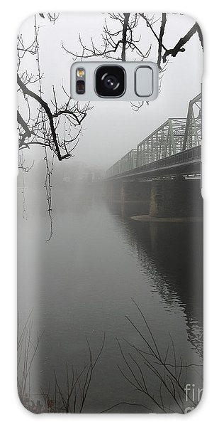 Foggy Morning In Paradise - The Bridge Galaxy Case