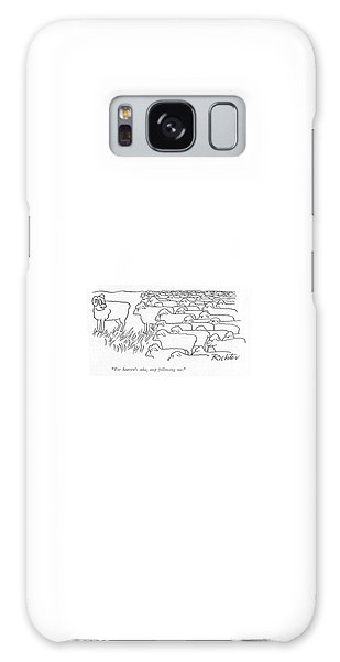 Pasture Galaxy Case - For Heaven's Sake by Mischa Richter