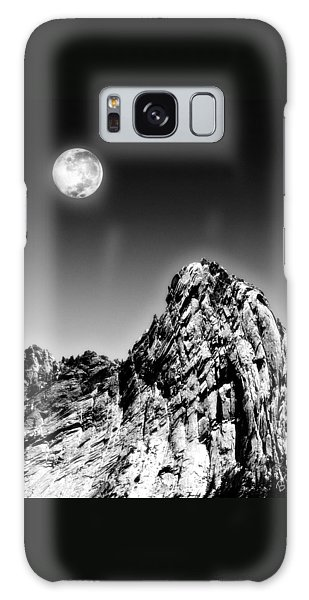 Full Moon Over The Suicide Rock Galaxy Case