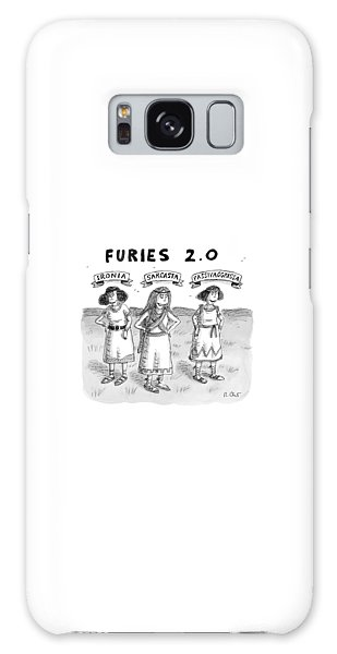 Furies 2.0 -- Ironia Galaxy Case