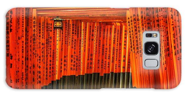 Fushimi Inari Galaxy Case