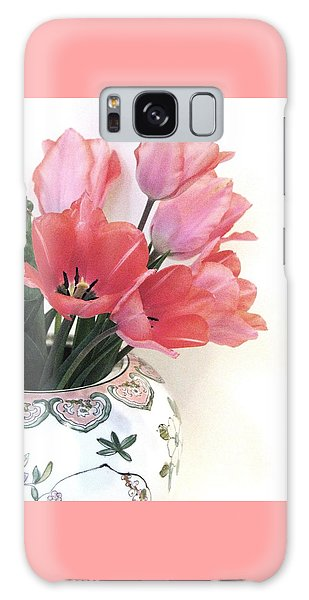 Gathered Tulips Galaxy Case