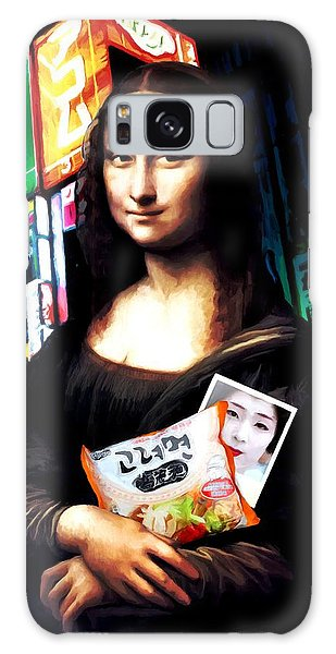 Gioconda Travelling - Asia Galaxy Case