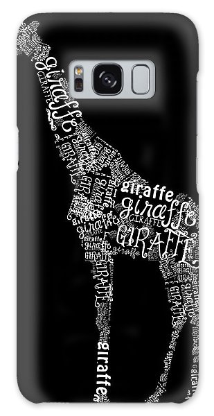 Giraffe Is The Word Galaxy Case