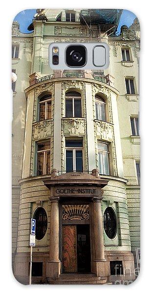 Art Institute Galaxy Case - Goethe Institute by John Rizzuto