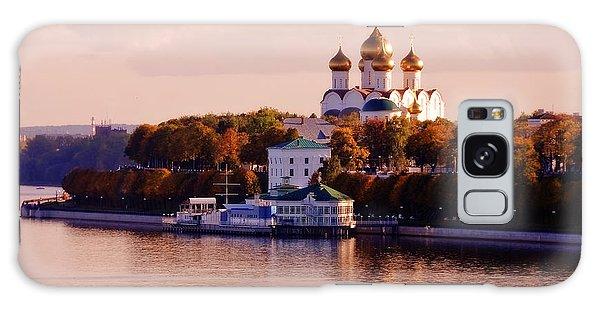 Golden Hour. Yaroslavl. Russia Galaxy Case
