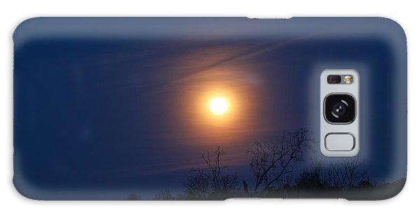 Good Night Moon Galaxy Case by Geri Glavis