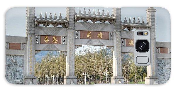 Grand Buddha Gates Galaxy Case