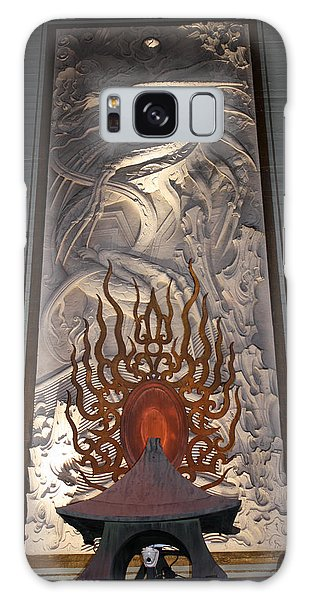 Grauman's Artwork Galaxy Case