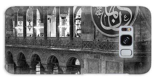 Hagia Sophia Interior 03 Galaxy Case by Rick Piper Photography