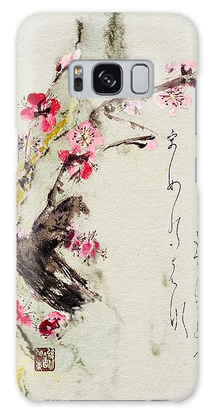 Haiga My Spring Too Is An Ecstasy Galaxy Case