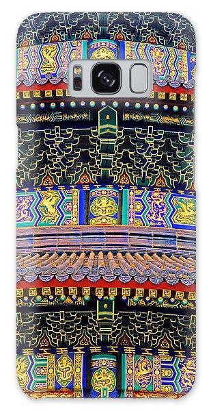 Hall Of Prayer Detail Galaxy Case by Dennis Cox ChinaStock