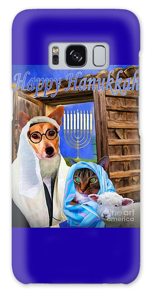 Happy Hanukkah  - 2 Galaxy Case