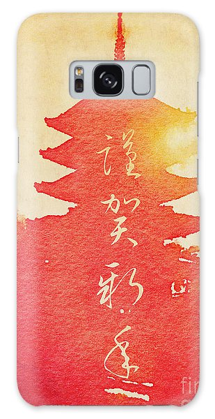 Happy New Year Vermillion Sunset Pagoda Galaxy Case