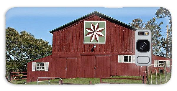 Harvest Barn Galaxy Case