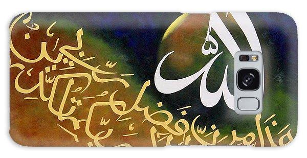 Galaxy Case featuring the painting Haza Min Fazle Rabi by Nizar MacNojia