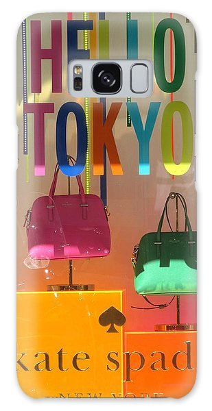 Hello Tokyo Galaxy Case by Alfred Ng