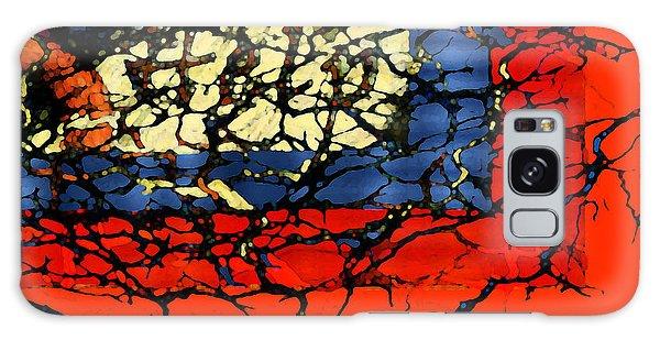 Help Galaxy Case by Constance Krejci