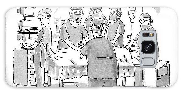 Hey, C'mon.  This Isn't Brain Surgery Galaxy S8 Case