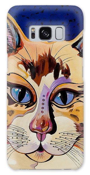 Holy Cat Galaxy Case