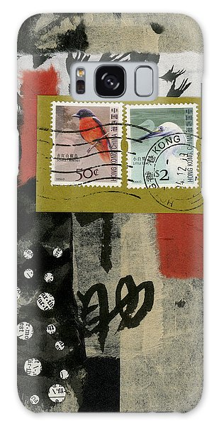 Hong Kong Postage Collage Galaxy Case