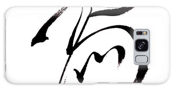 Horse Calligraphy Galaxy Case