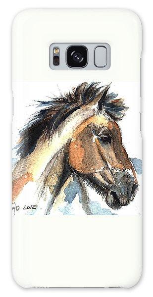 Horse-jeremy Galaxy Case