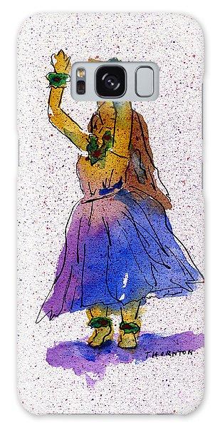 Hula Series Melika Galaxy Case