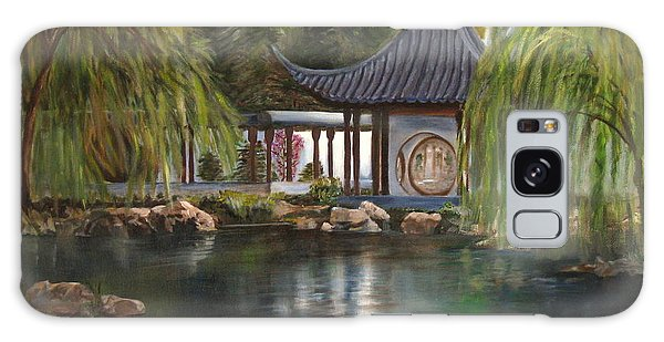 Huntington Chinese Gardens Galaxy Case