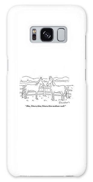 Pasture Galaxy Case - I Knew Him Medium Well by Danny Shanahan