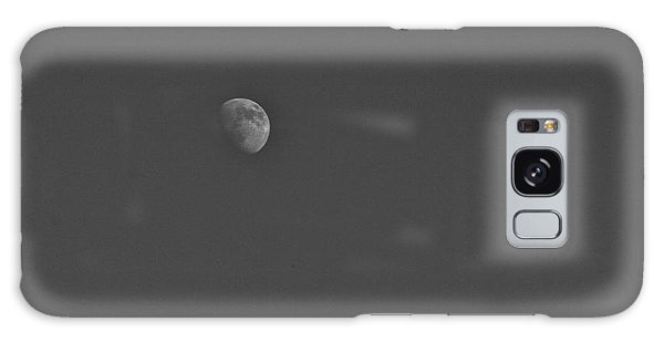 I See The Moon Galaxy Case