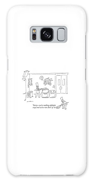 In A Kitchen Galaxy S8 Case