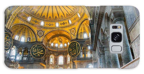 Inside The Hagia Sophia Istanbul Galaxy Case