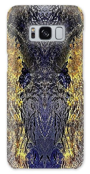 Introspection Galaxy Case