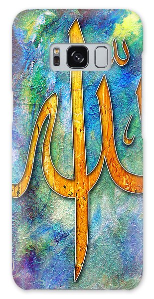 Islamic Caligraphy 001 Galaxy Case