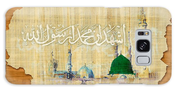 World Religion Galaxy Case - Islamic Calligraphy 038 by Catf