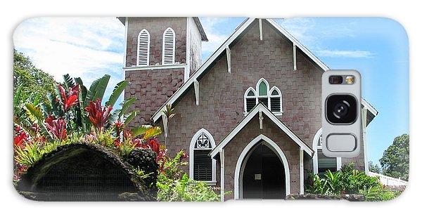 Island Church Galaxy Case by Michael Krek
