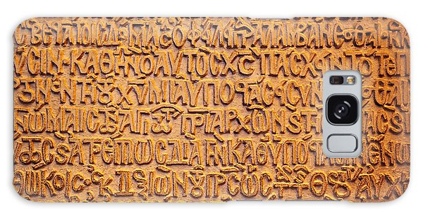 Language Galaxy Case - It's Greek To Me by Stephen Stookey