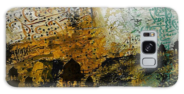 Place Of Worship Galaxy Case - Jama Masjid by Corporate Art Task Force