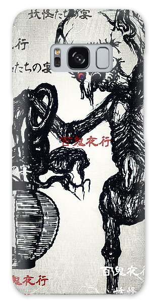 Japanese Creatures Galaxy Case by Akiko Okabe