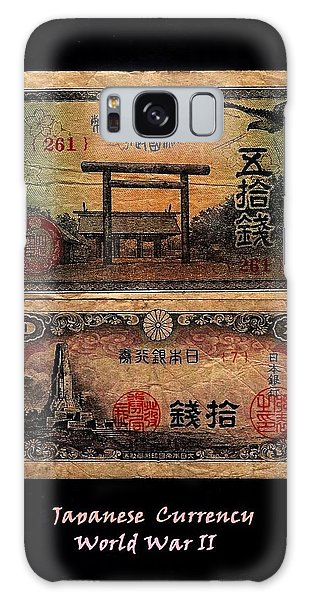 Japanese Currency From World War II Galaxy Case