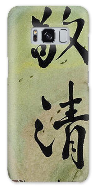 Japanese Principles Of Art Tea Ceremony Galaxy Case