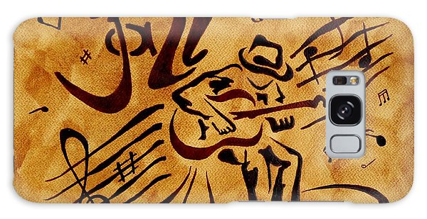 Jazz Abstract Coffee Painting Galaxy Case