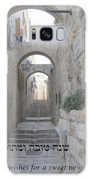 Jerusalem Street Scene For Rosh Hashanah Galaxy Case