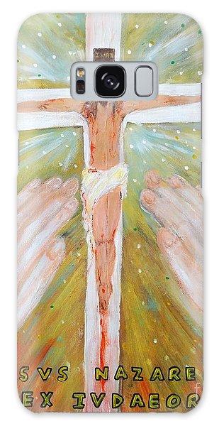 Jesus - King Of The Jews Galaxy Case