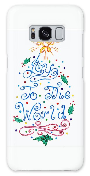 Joy To The World Galaxy Case